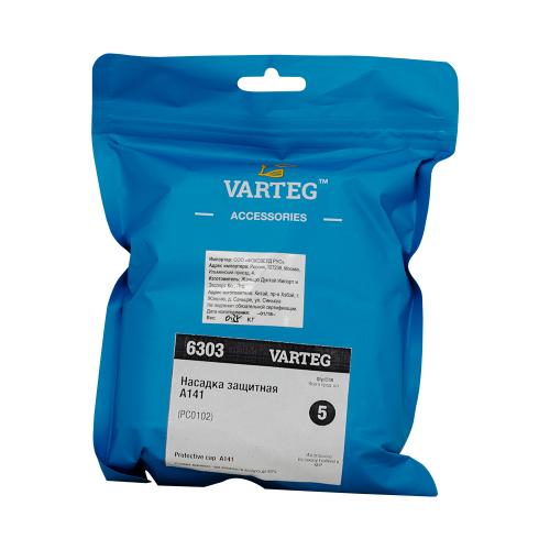 Насадка защитная к плазмотрону А141 VARTEG