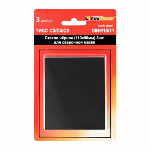 Комплект чёрных стёкл, 90×110 мм. № С3-С4-С5