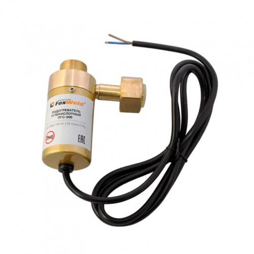 Подогреватель углекислотный ПГС-36В
