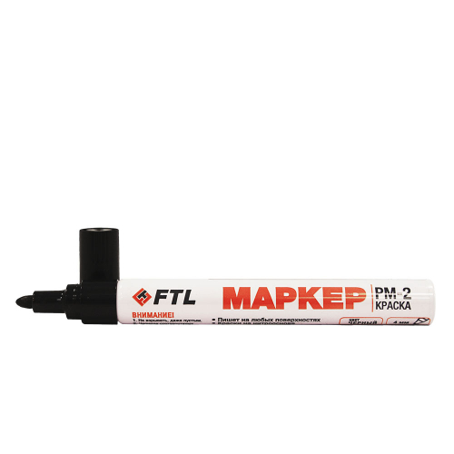 Маркер-краска FTL PM-2, чёрный, 4 мм.