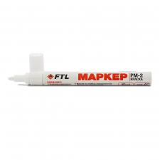 Маркер-краска FTL PM-2, белый, 4 мм.