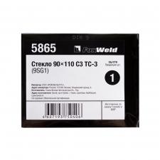 Стекло 90*110 С3 ТС-3 (9SG1)